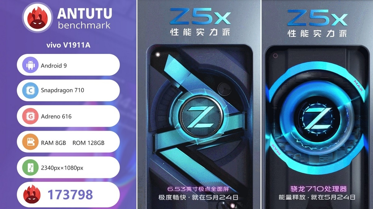Vivo Z5x Confirmed to Pack Snapdragon 710, 6.53-inch Display; Visits AnTuTu Ahead of May 24 Launch
