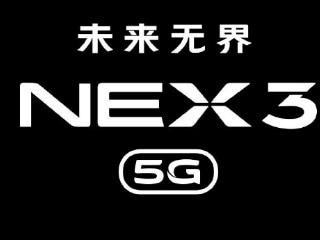 Vivo Nex 3 5G होगा 16 सितंबर को लॉन्च, डिज़ाइन की मिली झलक