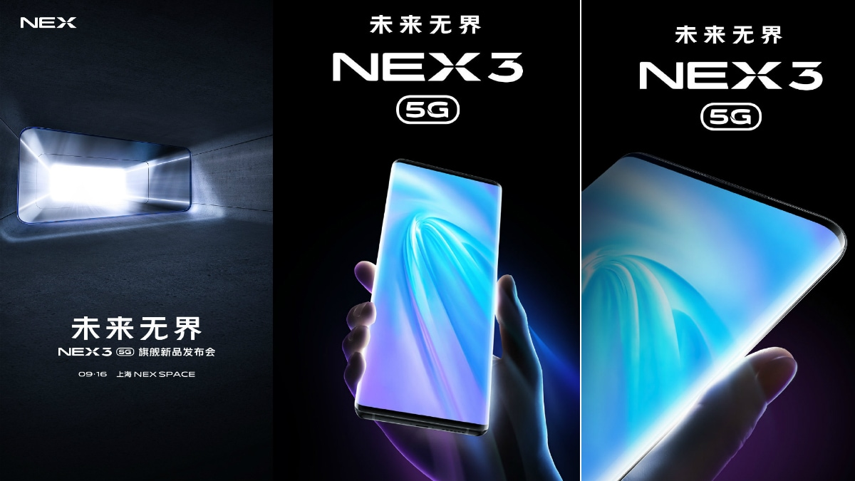 Vivo Nex 3 5G Launch Set for September 16, Design Details Revealed