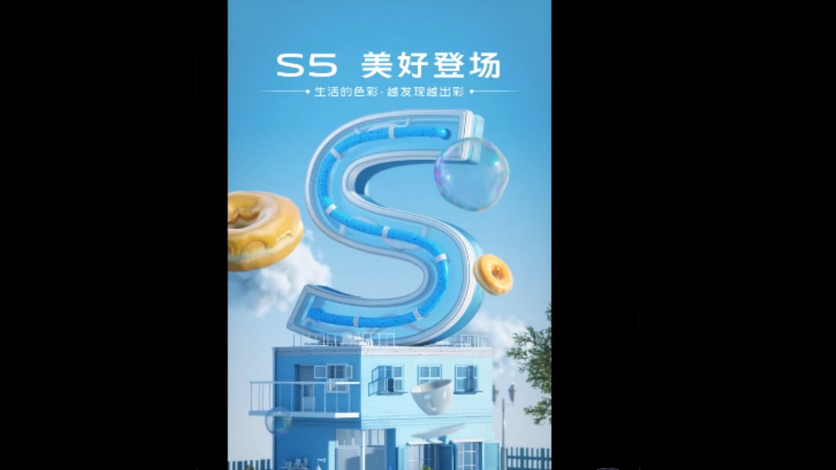 Vivo S5 Teaser Released, Confirms Imminent Arrival