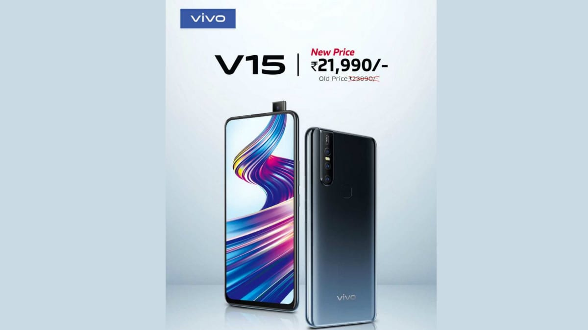 Vivo V15 Price in India Cut, Now Available at Rs. 21,990 With Offers