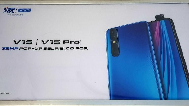 Vivo V15 Pro के स्पेसिफिकेशन आए सामने, Vivo V15 भी हो सकता है लॉन्च