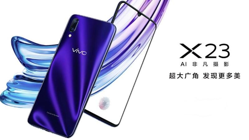 কোম্পানির ওয়েবসাইটে দেখা গেল Vivo X23