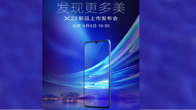 Vivo X23 With Waterdrop Notch to Launch on September 6, Company Confirms