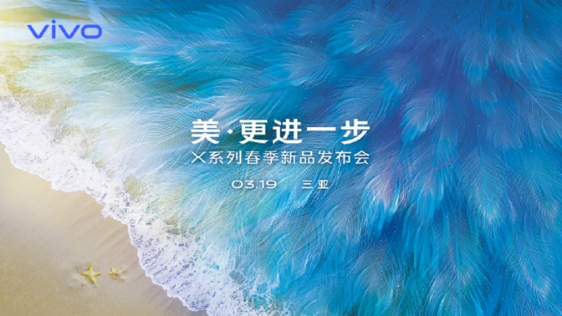 Vivo X27 With Pop-Up Selfie Camera, Triple Rear Cameras to be Launched on March 19