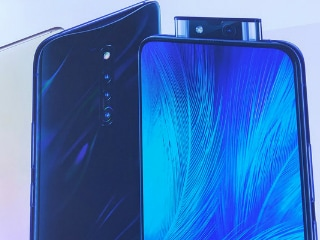 Vivo X27 Pro Price, Specifications, Design Leaked Ahead of Launch; Vivo X27 Video Teasers Released