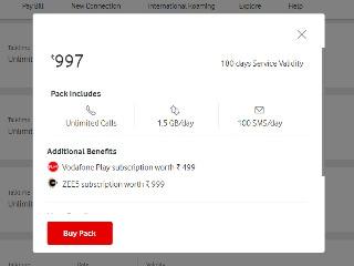 Vodafone के इस प्लान में मिलेगा कुल 270 जीबी डेटा