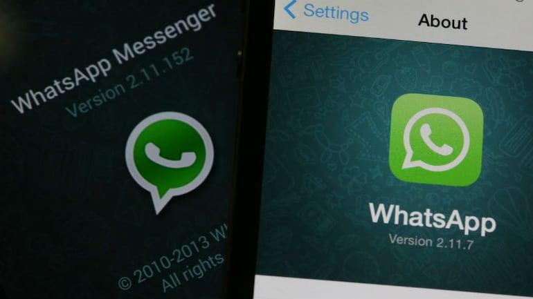 WhatsApp पर आया एक खास फीचर, फोटो शेयर में करने में लगेगा और कम समय