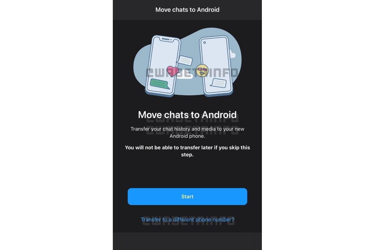 व्हाट्सएप चैट हिस्ट्री माइग्रेशन टूल फोन नंबर ट्रांसफर स्क्रीनशॉट इमेज wabetainfo WhatsApp