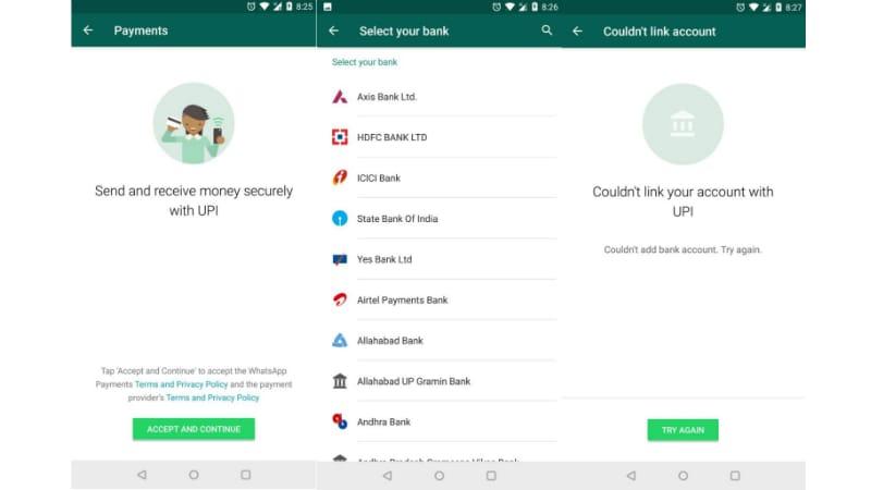 WhatsApp से अब पैसे भी भेज सकते हैं, शुरू हुआ UPI फीचर