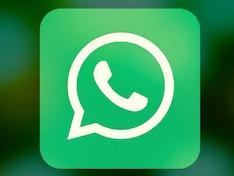 এবার বিজ্ঞাপন দেখাতে শুরু করবে WhatsApp