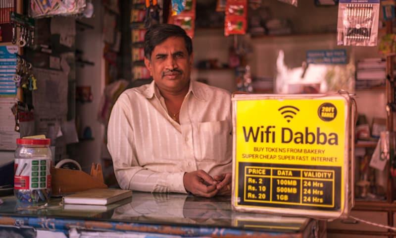 wifi dabba 4 wifi dabba