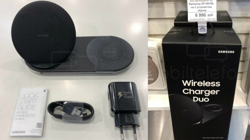 Samsung Wireless Charger Duo Images Leaked, Galaxy Watch Gets Certified