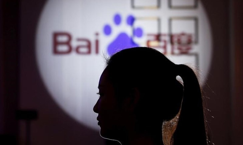 Baidu to Fold Embattled Medical Business Into AI, Search Units