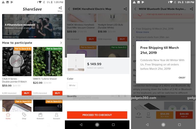 xiaomi sharesave1 Xiaomi ShareSave