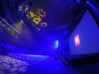 Xiaomi Mi Note 2 Launch Set for Today: How to Watch Live Stream