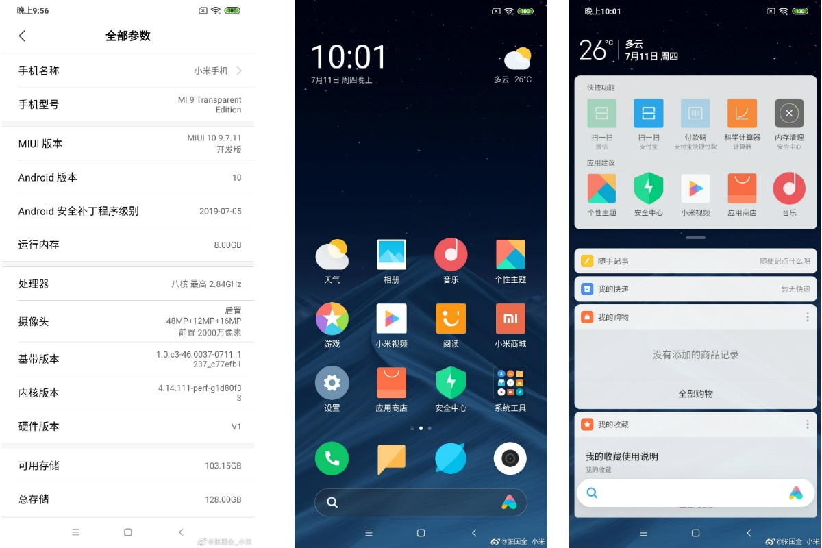 Xiaomi Starts Testing New MIUI 10 Version Based on Android Q