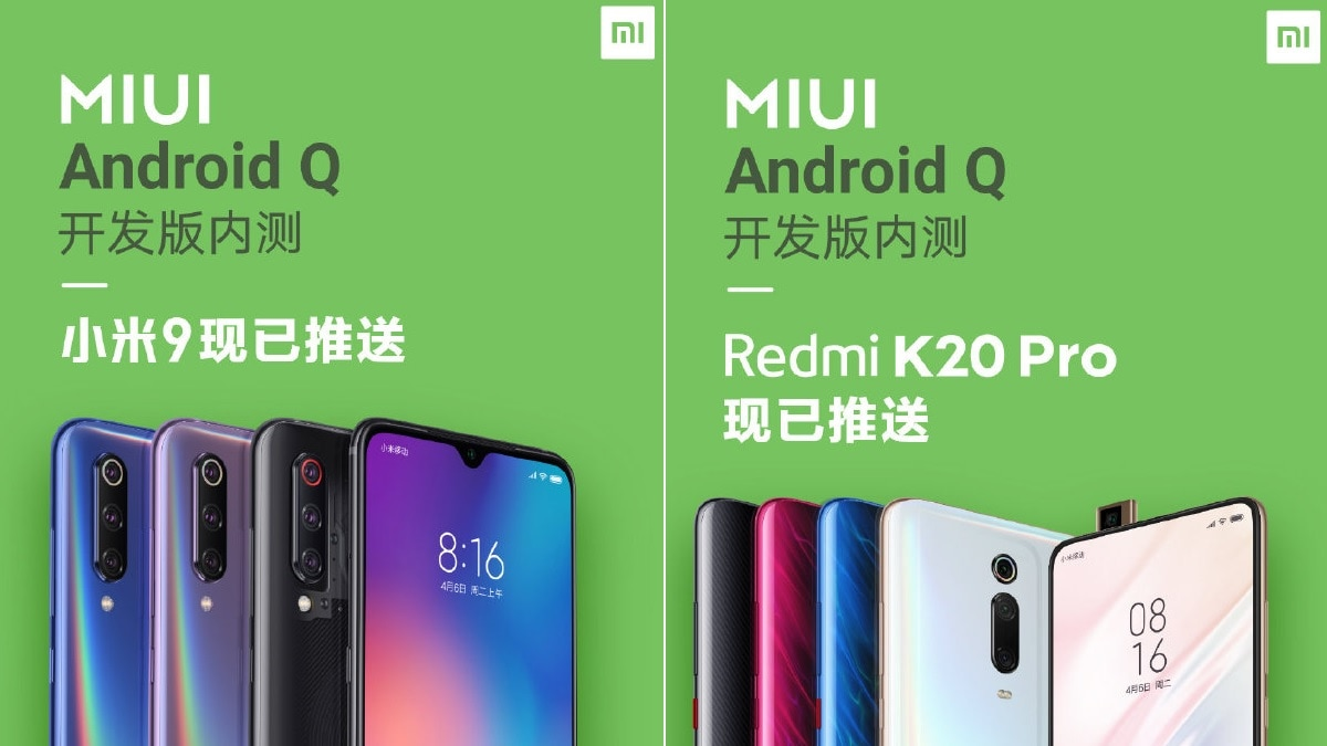 Redmi K20 Pro, Mi 9 Receiving Android Q-Based MIUI Open Beta Update