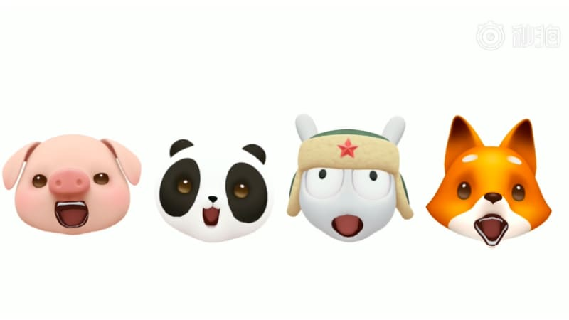 Xiaomi Mi 8 Will Come With an Animoji Rival, Mi 8 SE Spotted on Official Website