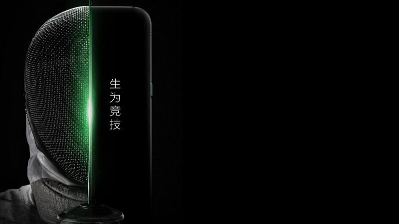 Xiaomi Black Shark स्मार्टफोन है गेमिंग के दीवानों के लिए, 13 अप्रैल को होगा लॉन्च