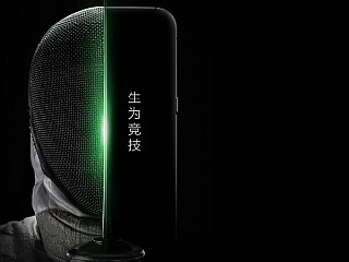 Xiaomi Black Shark Teaser Shows Off the Design of Upcoming Gaming Smartphone