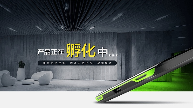Xiaomi's 'Blackshark' Gaming Smartphone Spotted on AnTuTu Benchmark