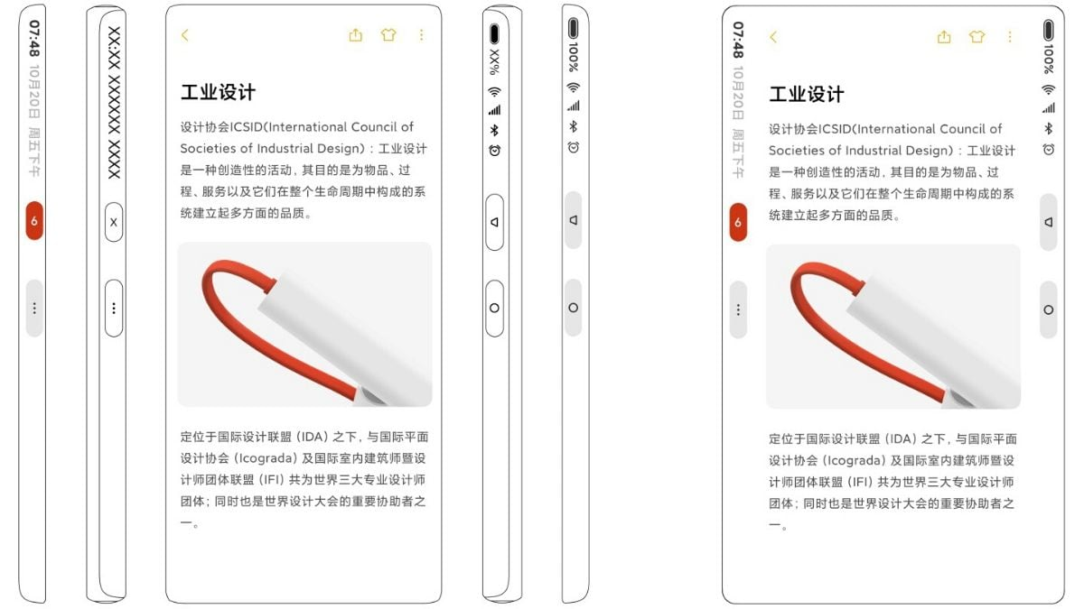 Xiaomi Patents Smartphone Design with Waterfall Display: Report