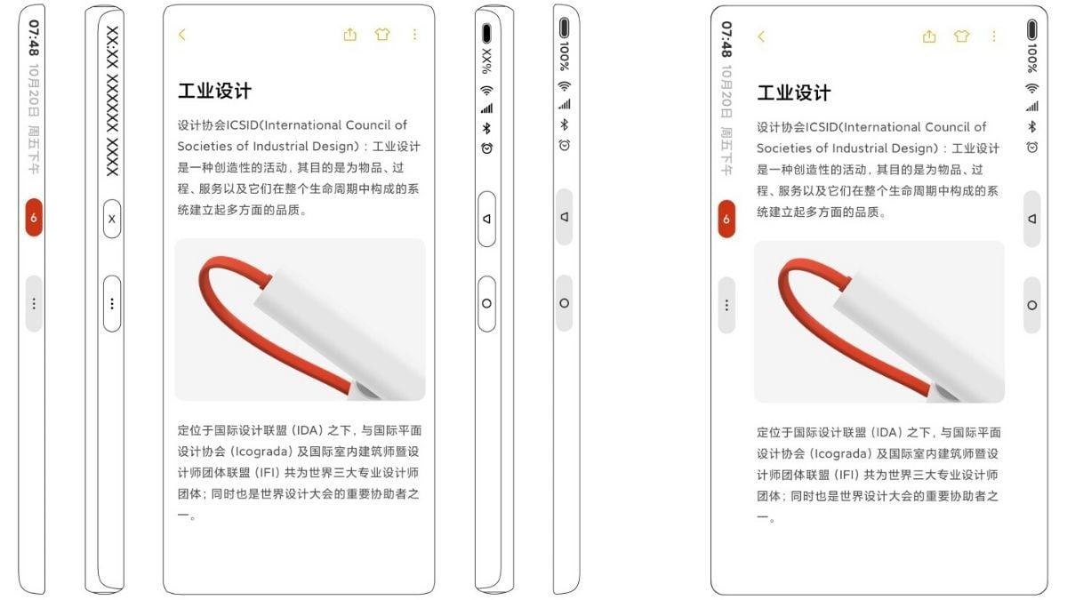 Xiaomi ने की बेहतरीन डिस्प्ले वाला स्मार्टफोन लाने की तैयारी!