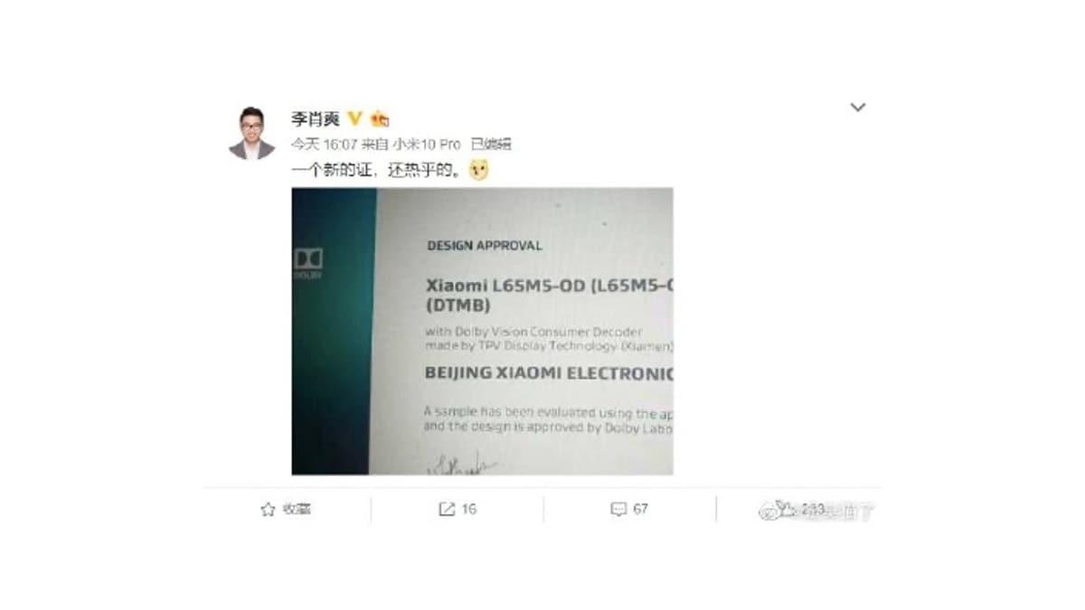 xiaomi dv oled weibo Xiaomi
