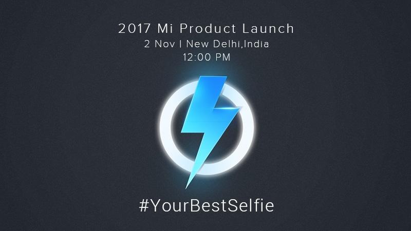Xiaomi की नई स्मार्टफोन सीरीज़ आज भारत में होगी लॉन्च