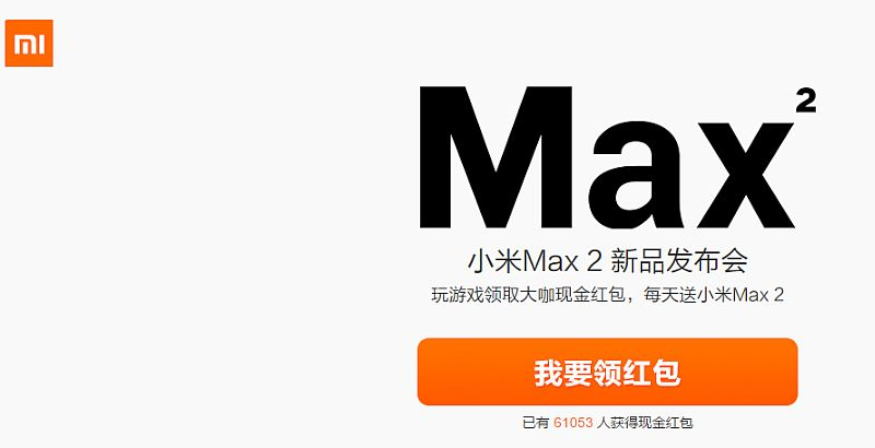 Xiaomi Mi Max 2 Launch Set for May 25