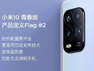 Mi 10 Lite 5G China Variant Will Come With AMOLED Display and OIS, Colour Options Confirmed