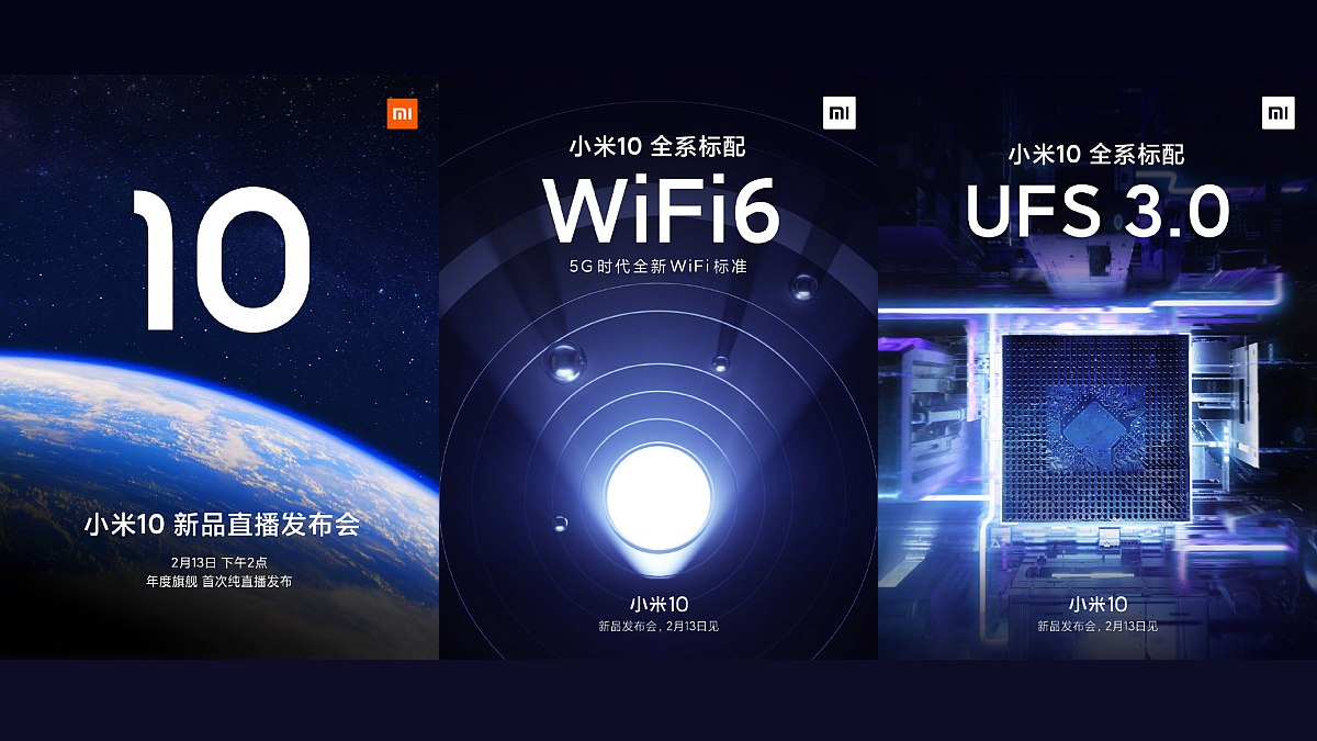 Mi 10 Launch Date Set for February 13, Xiaomi Confirms, Mi 10 Pro Likely to Debut Alongside