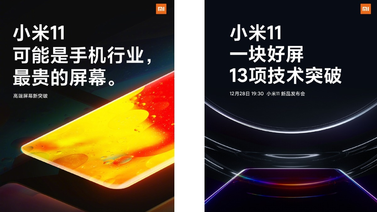 xiaomi mi 11 display teasers weibo Xiaomi Mi 11 Mi 11