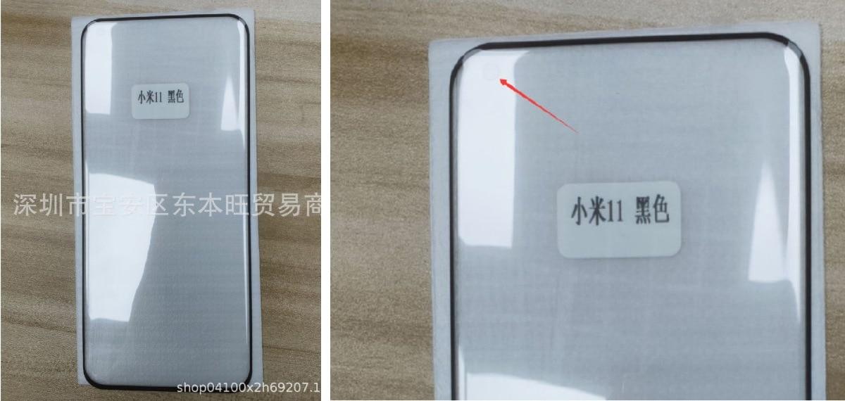 xiaomi mi 11 screen protector leak image weibo Xiaomi Mi 11  Mi 11