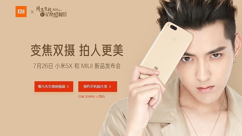 Xiaomi Mi 5X के लिए 24 घंटे में हुए दो लाख से ज़्यादा रजिस्ट्रेशन