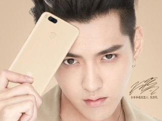 Xiaomi Mi 5X With Dual Rear Cameras, MIUI 9 Set to Launch on July 26