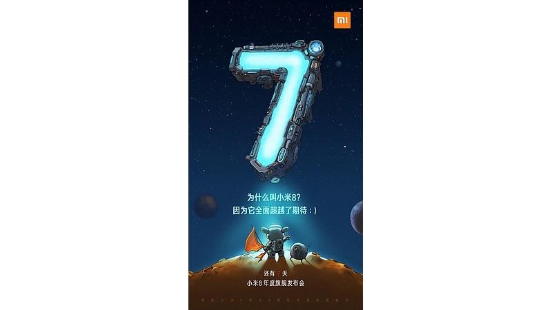 xiaomi mi 8 7 weibo Xiaomi Mi 8