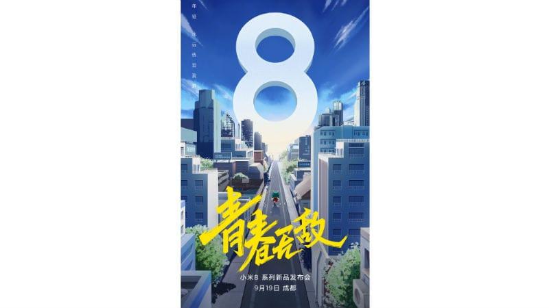 xiaomi mi 8 youth weibo Xiaomi Mi 8 Youth