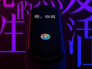 আগামী সপ্তাহে লঞ্চ হবে Mi Band 4, জানালো Xiaomi