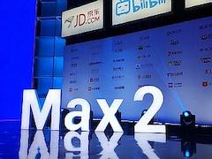 Xiaomi Mi Max 2  फैबलेट आज होगा लॉन्च