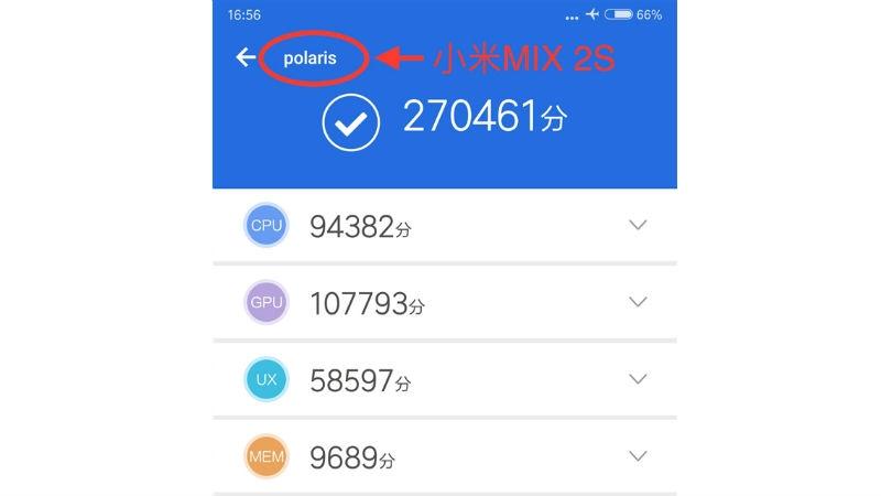 xiaomi mi mix2s antutu Xiaomi Mi MIX 2S Antutu