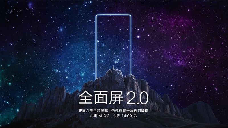 Xiaomi Mi MIX 2 और Mi Note 3 आज होंगे लॉन्च