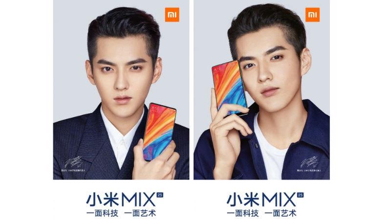 xiaomi mi mix 2s teasers weibo Xiaomi Mi MIX 2S