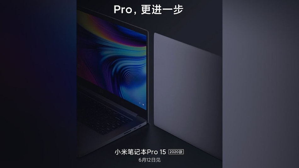Mi Notebook Pro 15 (2020) to Launch on June 12, Xiaomi Announces