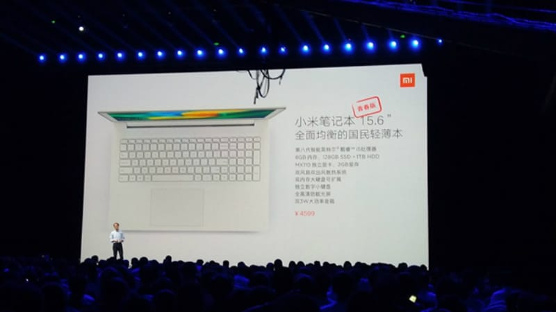 Xiaomi Mi Notebook Youth Edition Launched; Mi Smart Alarm Clock With Xiao AI Assistant Debuts Too