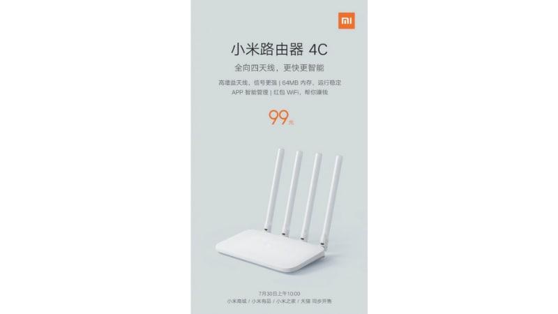 xiaomi mi router 4c mydrivers Xiaomi Mi Router 4C
