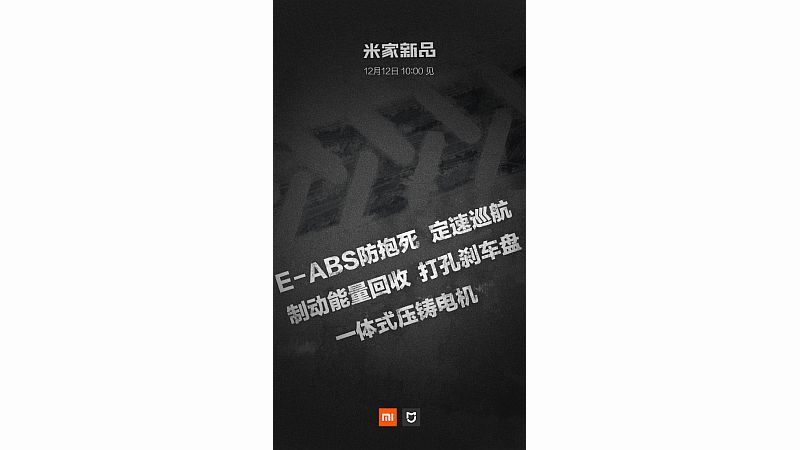 Xiaomi Electric Vehicle Launch Expected on Monday; Yeelight LED Ceiling Light Launched