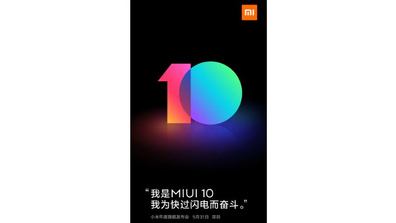 xiaomi miui 10 teaser MIUI 10