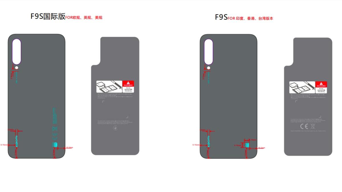 xiaomi phone mi a3 fcc Xiaomi Mi A3  Xiaomi Mi CC9e  Xiaomi